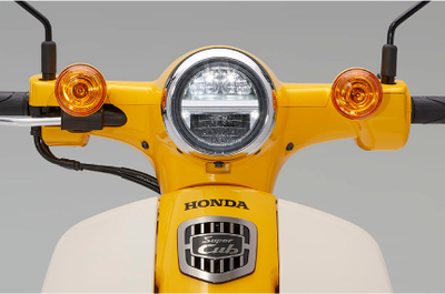Honda Supercub, New, 2020, Yellow