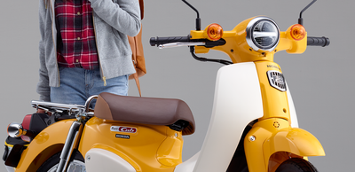 Honda Supercub, New, 2020, Beige