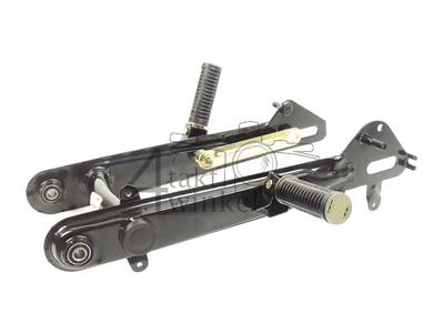 Schwinge C50, niedriges Modell, schwarz, Nachfertigung