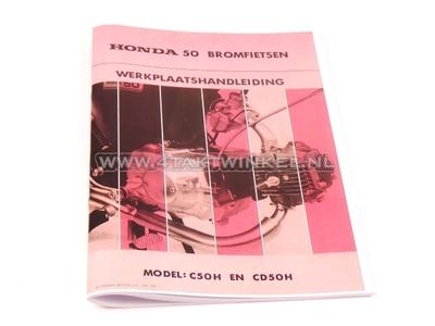 Werkstatthandbuch, Kopie Honda C50 & CD50 (SS50)