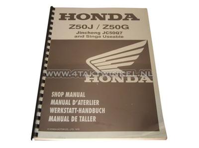 Werkstatthandbuch, Honda Monkey Z50J